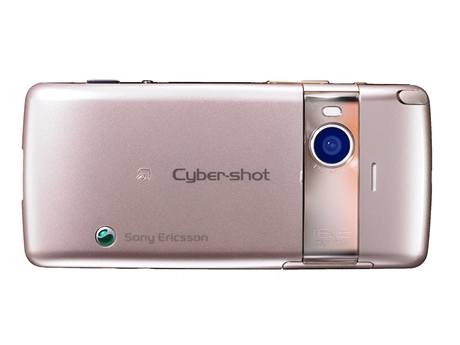 Sony Ericsson S006 Cyber Shot