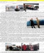 Mladí komunisté opěvují KLDR a Kim Čong-ila