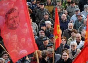 Komunisti - emigrujte!