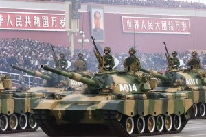 Reálný socialismus v Číně